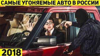видео Купить автомобиль Land Rover по выгодным ценам в России. Частные объявления о продаже Land Rover (Ленд Ровер) в России.