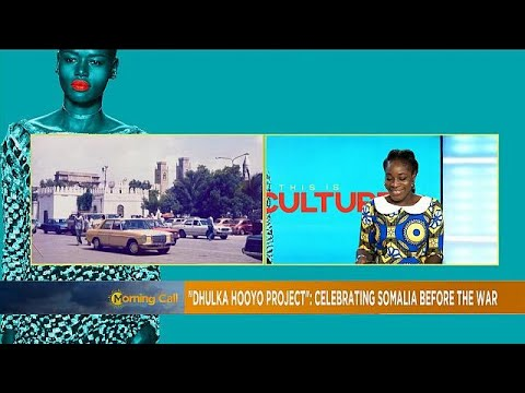 Dhulka Hooyo Project: Celebrating Somalia before the war [This is Culture, TMC]