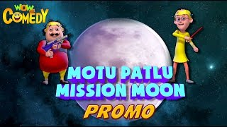 Mission Moon | Movie promo | Kids animated movies | Wowkidz Comedy