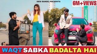 Garib Bana Crorepati | गरीब बना करोड़पति | Waqt Sabka Badalta Hai | Qismat | Thukra Ke Mera | DB