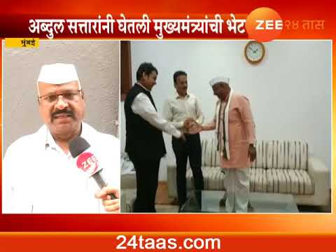 Mumbai | Abdul Sattar | Congress MLA From Aurangabad To Contest Independent For Lok Sabha Election