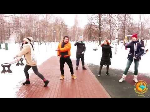Видео: Флешмоб. День Рождение Мужа. Оригинальное поздравление