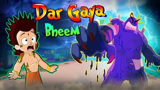 Chhota Bheem - Dar Gaya Bheem | Adventure Videos for Kids in हिंदी | Cartoons for Kids