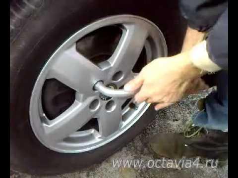 Колёса, литые диски Шкода Октавия Тур А4 - YouTube