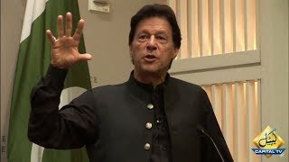PM of Pakistan Imran Khan Speech at U.S. Institute of Peace in Washington DC | 23 July 2019