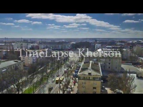 знакомства в украине херсон