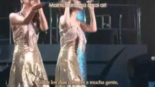 AI NO FUNE / GAM -Sub Spanish-