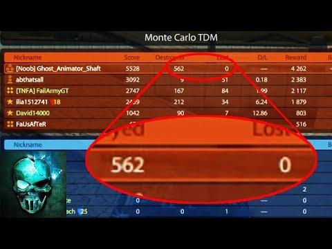 Tanki Online 562 Kills 0 Death (World Record) By Ghost Animator TO