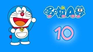 哆啦A夢 第10集 国语版 坐地下铁