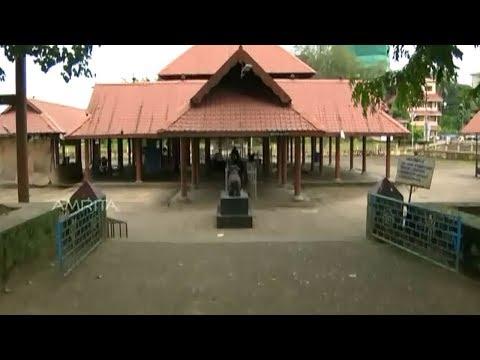 Pradakshinam | Aluva Mahadeva Temple | Amrita TV