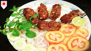 mutton seekh kabab smokey flavour recipe   restaurant style but without oven by farheen khan