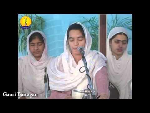 AGSS 2012 : Raag Gauri Bairagan - Bibi Jasleen Kaur