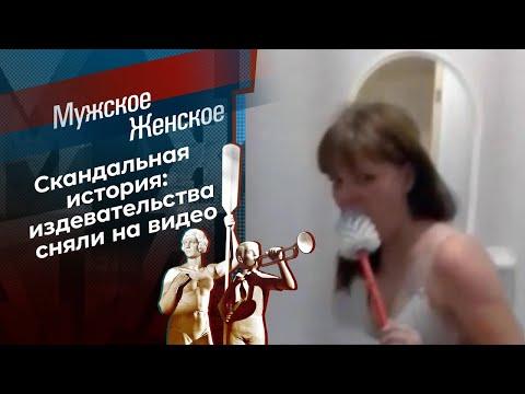 Мой до дыр. Мужское / Женское. Выпуск от 14.12.2020