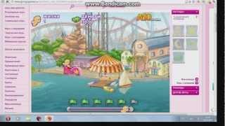 Игры для девочек  (часть 1)