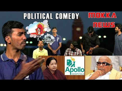 Jayalalithaa Health, Karunanidhi Wishes To Jayalalithaa - PETA & Cauvery Issue - Mokka News With Manoj  Previous Episodes,  Red Pix Political Comedy - The Mokkai News with Manoj - Must Watch  https://www.youtube.com/watch?v=7vwd_RjyCf4  -~-~~-~~~-~~-~- Please watch: