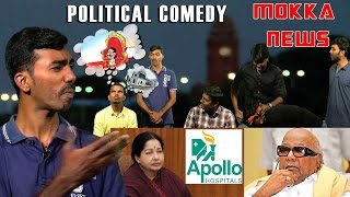 Jayalalitha News , Karunanidhi Wishes - PETA & Cauvery Issue - Mokka News With Manoj