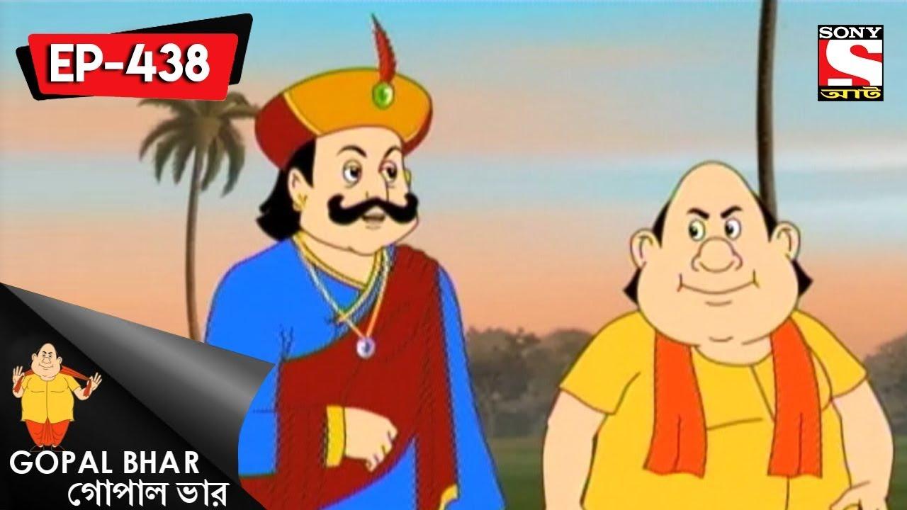 Gopal Bhar (Bangla) - গোপাল ভার - Episode 438 -  Panu Chor - 17th September, 2017