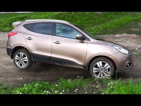Best offroad test Hyundai ix35