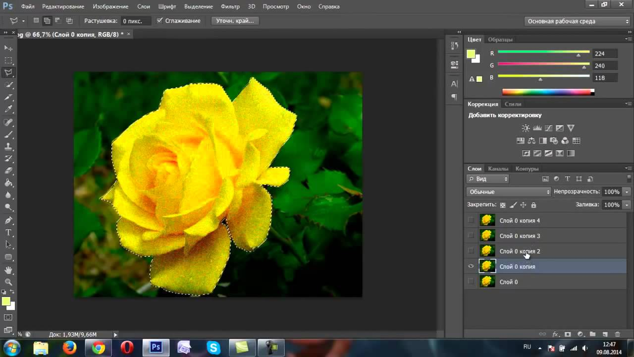 Программа фотошоп для анимаций