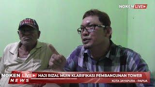 Baixar HAJI RIZAL MUIN KLARIFIKASI PEMBANGUNAN TOWER