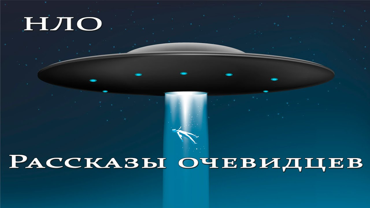 the existence of ufo fact or myth Many researchers and facts establish that there indeed is scientific, spiritual and archaeological evidence to prove the existence of lord krishna bhagavad gita 911 -12: when i appear in my human-like form ( sri krishna), foolish people with mundane intelligence disrespect me, because they cannot recognize me as the supreme god.