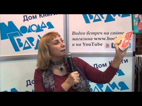 Ольга Узорова в Молодой гвардии 13.09.13