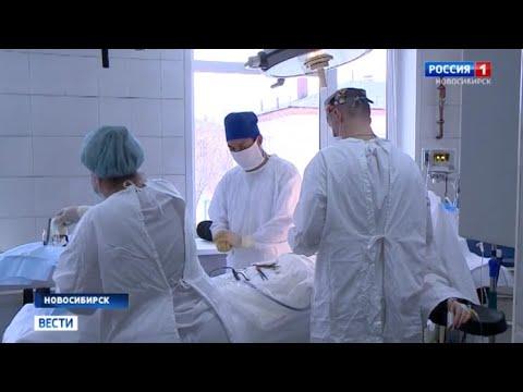 Новосибирские врачи проводят операции по реконструкции молочной железы после удаления