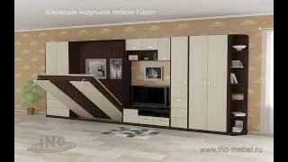 Шкаф-кровать трансформер в гарнитуре Fusion5 by iNO-Mebel.Ru(Шкаф-кровать