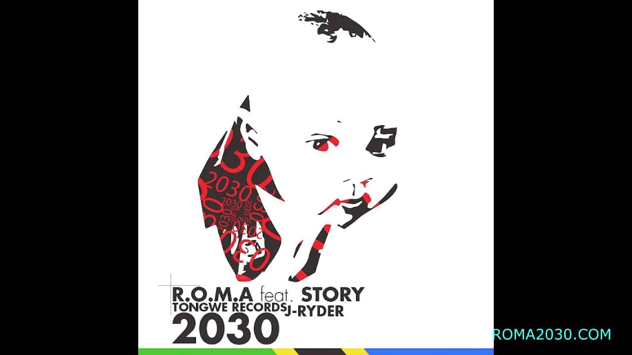 roma mkatoliki 2030
