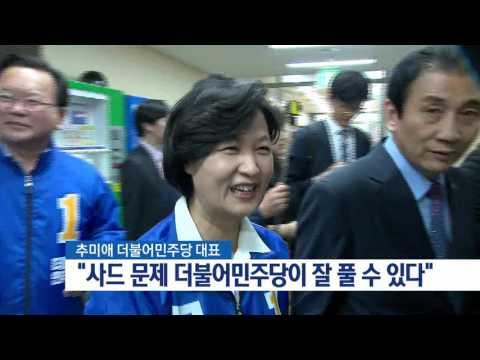 2017.04.19 (수) 대구 MBC 뉴스데스크