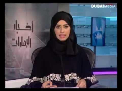Dubai Customs Suggestion UAE اقتراحات جمارك دبي الإمارات