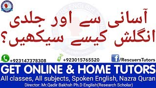 How to Learn English Fast || Rescuers Tutors