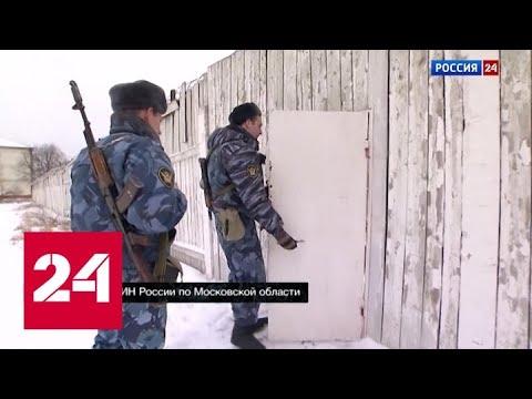 Расследование Эдуарда Петрова. От брака до барака - Россия 24