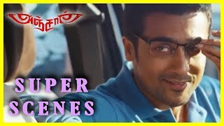 Anjaan - Tamil Movie - Soori Comedy Scenes Compilation | Suriya | Samantha | Yuvan | N.Lingusamy