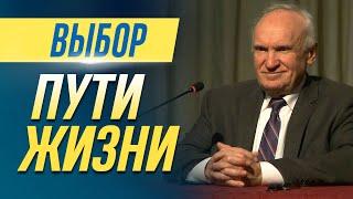 Выбор пути жизни (г.Выборг, 2013.12.23) - Осипов А.И.