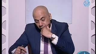 الكرامة بين الزوجين   آدم وحواء   الدكتور محمد رجب 15-9-2019