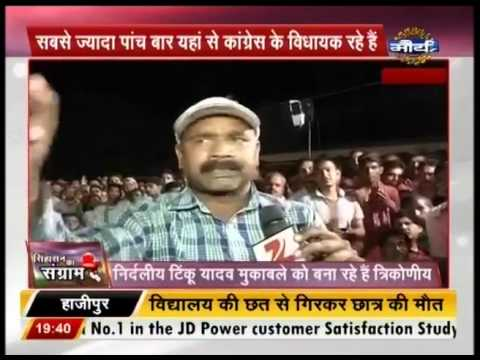 Singhasan Par Sangram: Analysis of Danapur Constituency