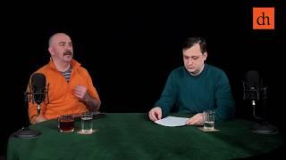 Подлинная история русской революции. Разбор второй серии.