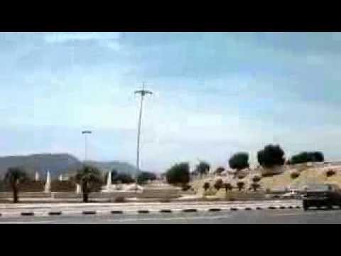 Algeria Oran city