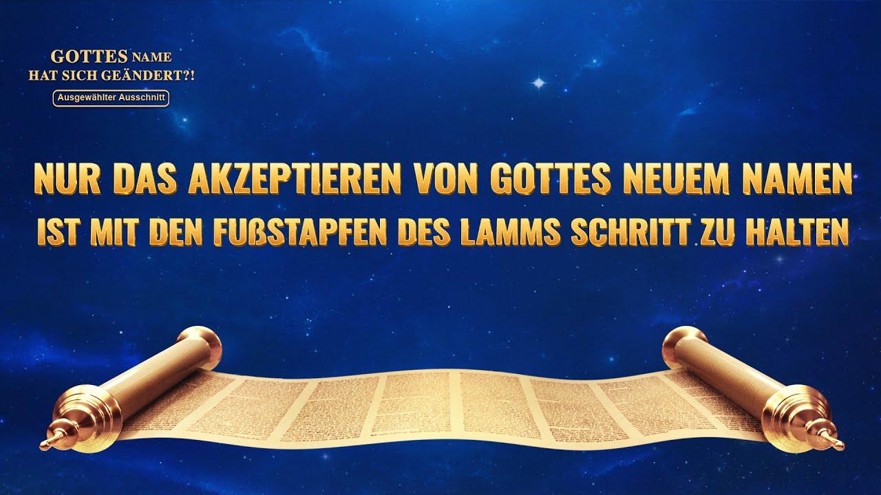 Christlicher Film   Gottes Name hat sich geändert?! Clip 5