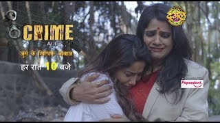 Crime Alert || Weekly Promo || Watch Everyday @ 10pm only Dangal Tv