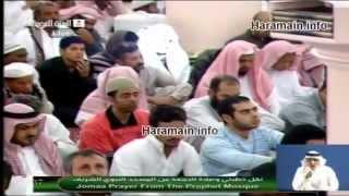 ghost caught on camera in saudi arabia