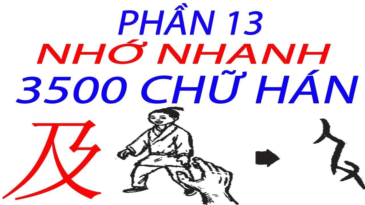 Phần 13. Sách Luyện Nhớ Chữ Hán | Nhớ 3500 Chữ Hán Qua Câu Chuyện Và Hình Ảnh