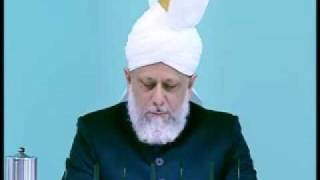 Friday Sermon: 3rd July 2009 - Part 3 (Urdu)