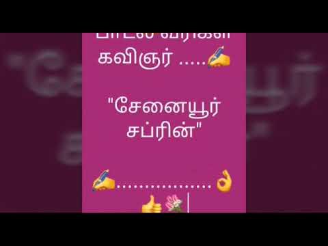 tamil-sad-love-album-song-best