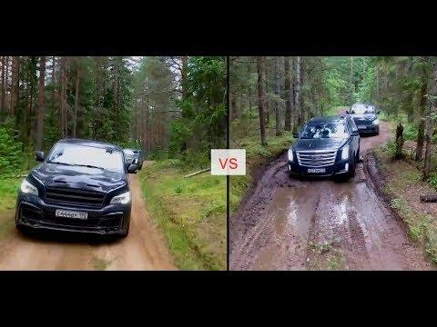Бой японца с американцем: Cadillac Escalade VS Infiniti QX80 - тест-драйв на Селигере