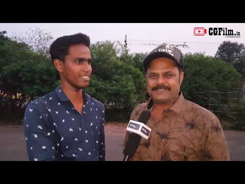 "Interview with Cg Film Actor Rajnish Jhanjhi Film In ""Raja Bhaiya Ek Awara"""