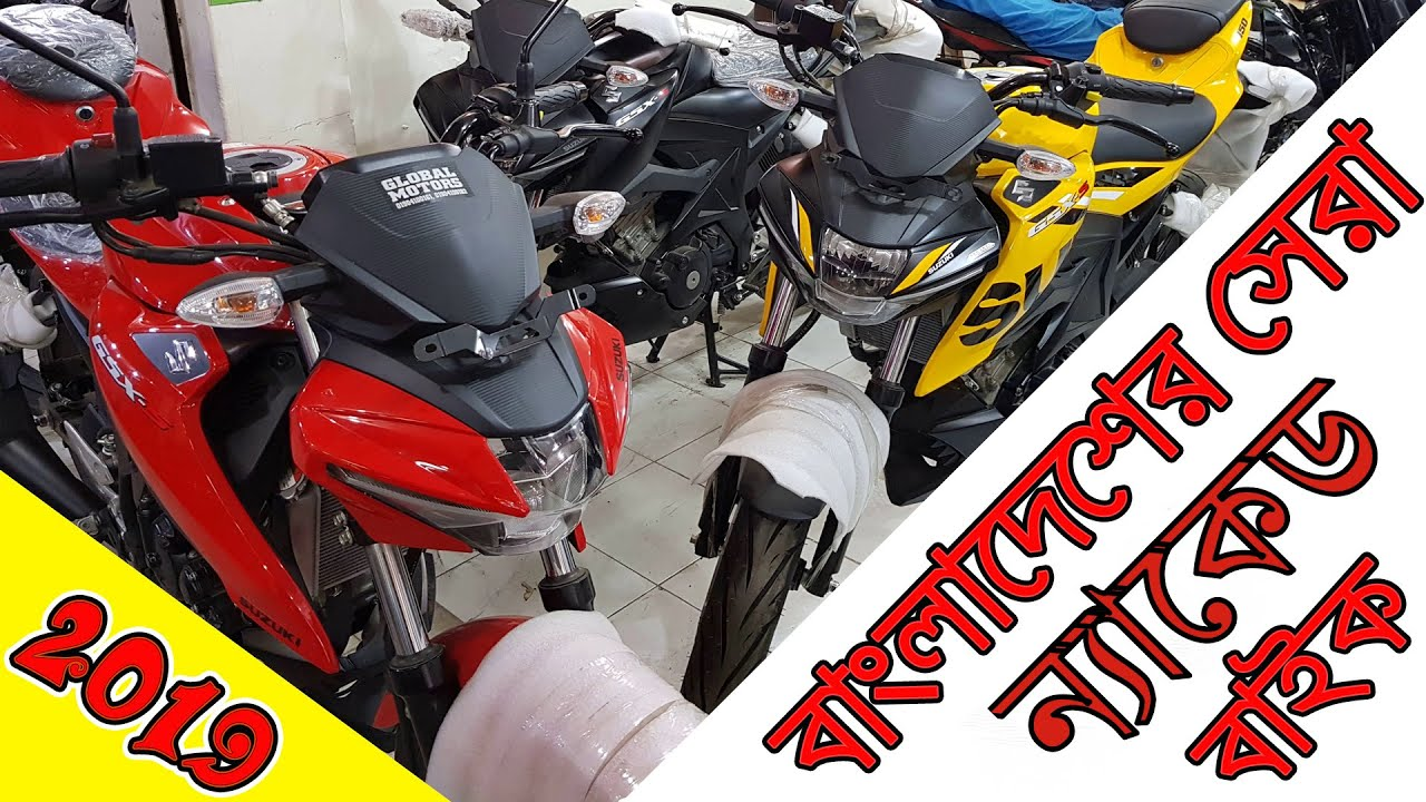Suzuki Gsx R150 Black Price In Bangladesh