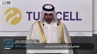 مصر العربية | قطر تسعى لتعزيز علاقات تركيا التجارية مع دول الخليج