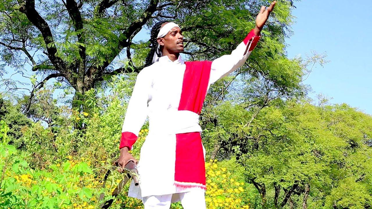 Minale Tesfaye - Sil Neber Tewodros ሲል ነበር ቴዎድሮስ (Amharic)